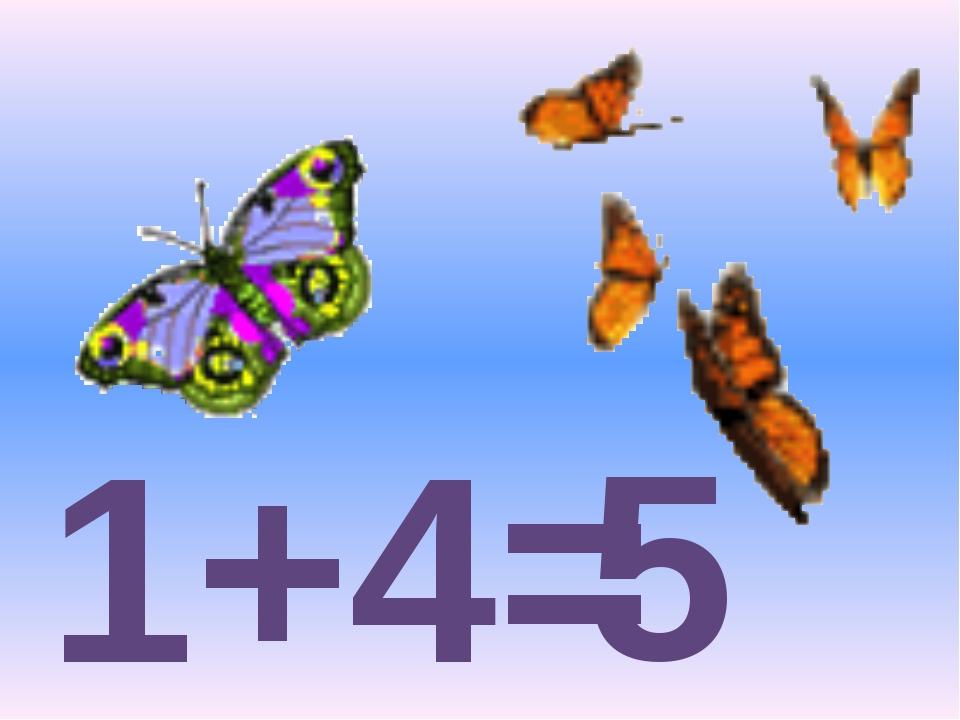 1+4= 5