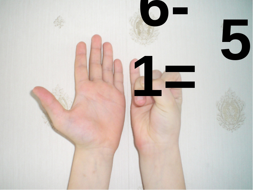6-1= 5