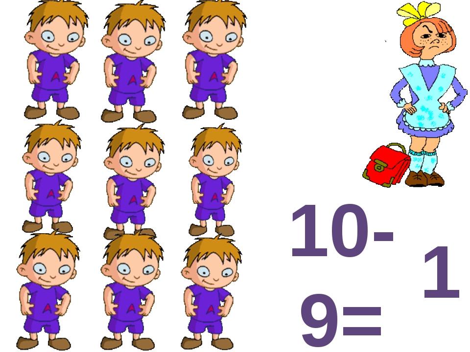 10-9= 1