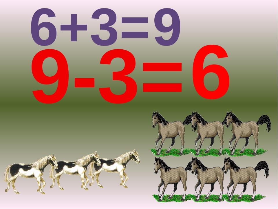 6 9-3= 9 6+3=