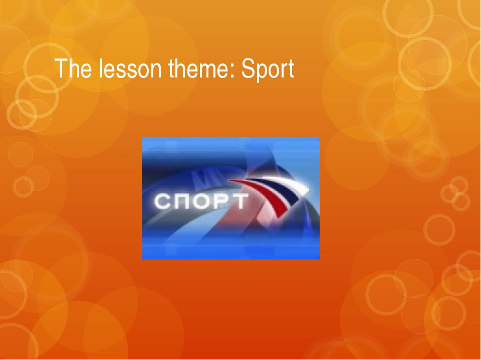 The lesson theme: Sport