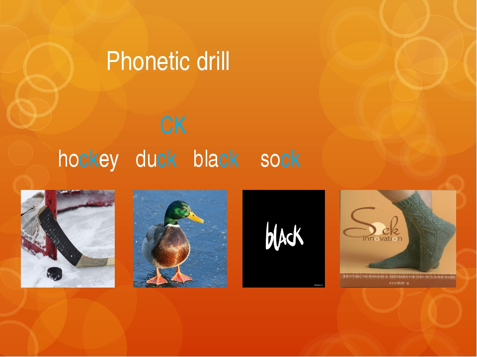 Phonetic drill CK hockey duck black sock
