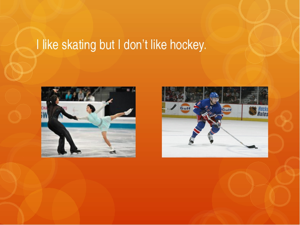 I like skating but I don't like hockey.