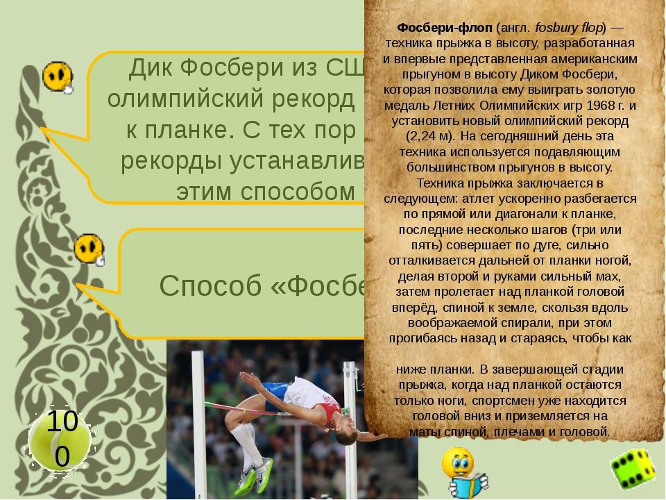 Медали Сочи 2014. Медали какой Олимпиады изображены на картинке? 200 30 мая 2...