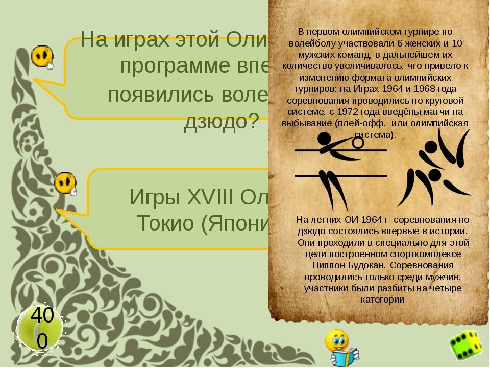Citius, altius, fortius («Быстрее, выше, сильнее») Как звучит Олимпийский дев...