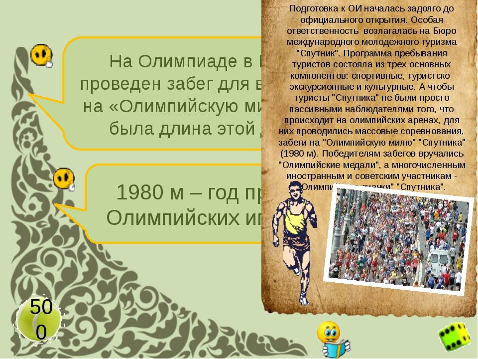 Только греки по происхождению, причем только свободные люди и только мужчины...