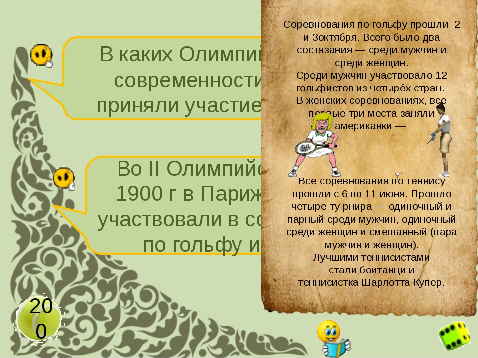Александр Карелин Трехкратный олимпийский чемпион, российский борц-тяжеловес...