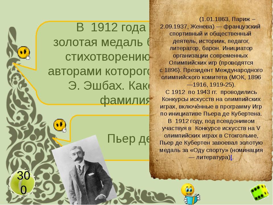 http://smayls.ru/animashki-sport_9.html анимашки http://pozdravitel.ru/smajli...