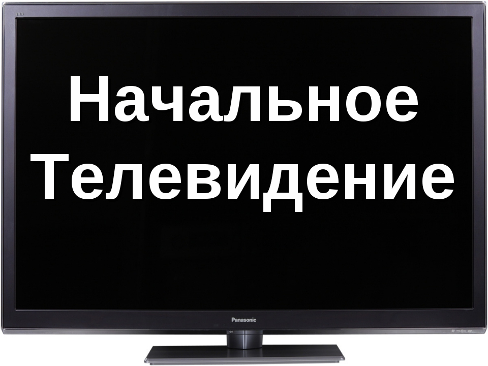 Источники http://s60.radikal.ru/i169/0910/b4/365f5a50474f.jpg http://whynotra...