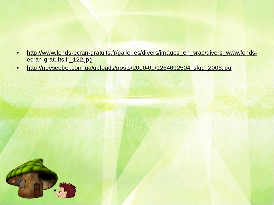 http://www.fonds-ecran-gratuits.fr/galleries/divers/images_en_vrac/divers_www...