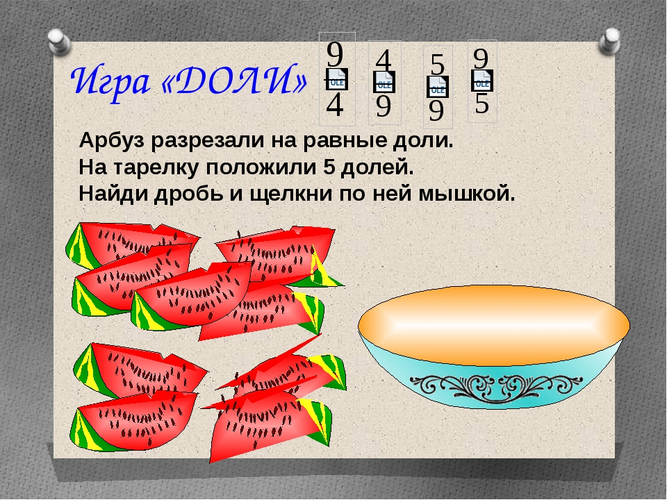 3 4 3 13 2 10 8 10+ 12 8 19 12 9 12 3 5 1 1 6 15 9 7 5 7 6 5 Подставь вместо...