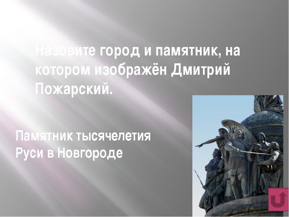 Когда был установлен праздник День защитников Отечества? Праздник был устан...