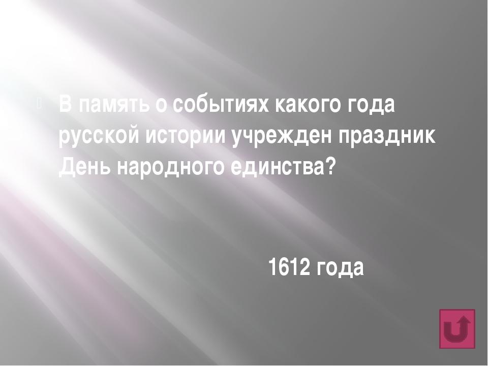 Как упоительны в России вечера, Любовь, шампанское, закаты, переулки, Ах, ле...