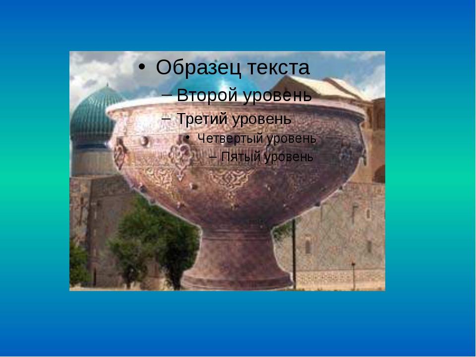 1. Мәтін не туралы ? А) тарихи ескерткіштер С) мақалдар В) батырлар жыры Д) ж...
