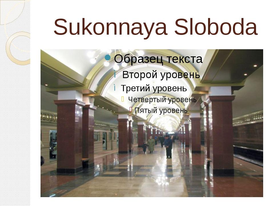 Sukonnaya Sloboda