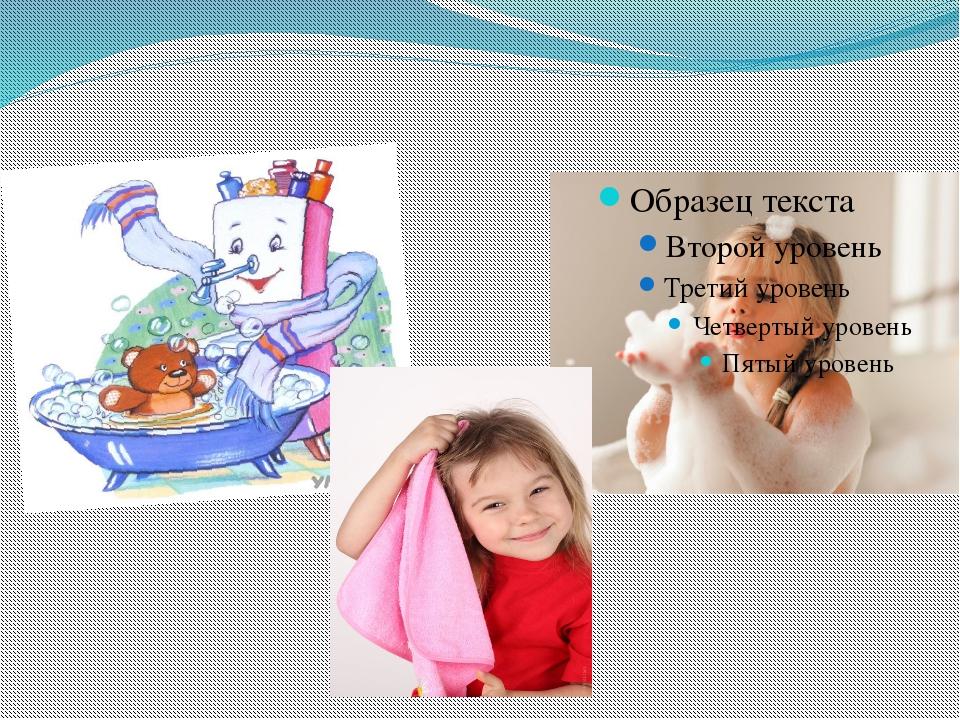Проект «Гигиена» Мантлер И. и Абрамова В.