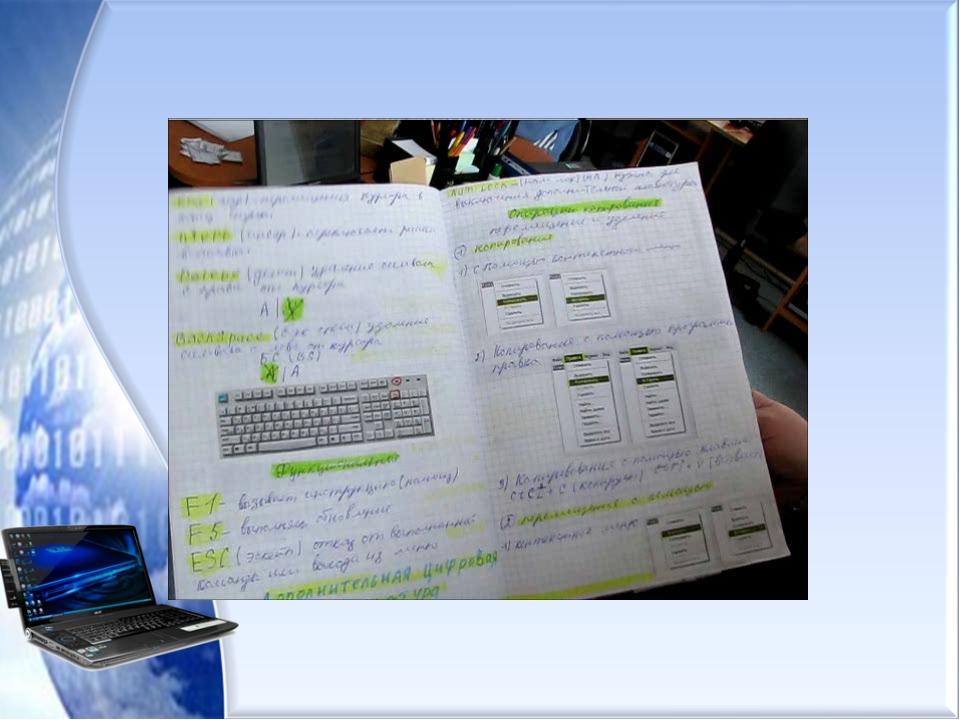 Важным компонентом в методической системе обучения информатике является налич...