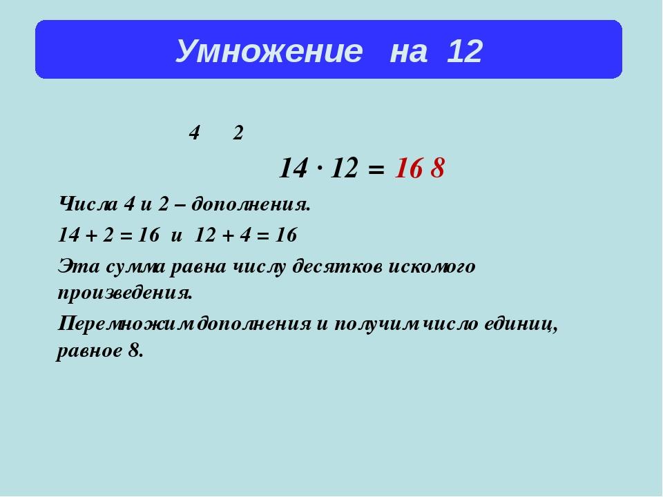 Возведение в квадрат Умножьте цифру десятков на следующую за ней цифру, а 5 в...