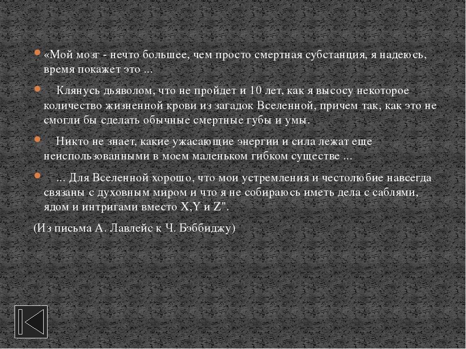 Яндекс. Картинки http://progday.narod.ru/ada.htm http://ru.wikipedia.org/wiki...