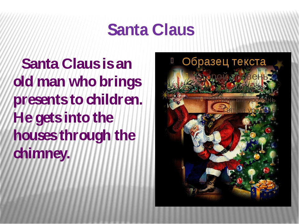 Santa Claus Santa Claus is an old man who brings presents to children. He get...