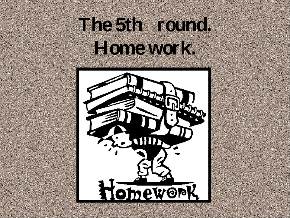 The 5th round. Home work.
