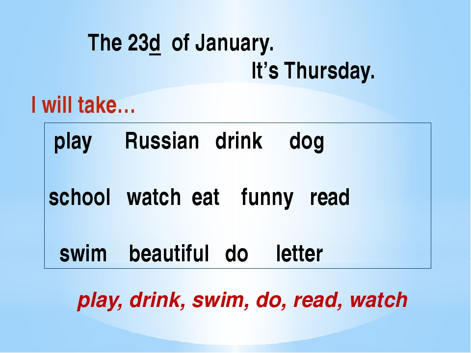 The 23d of January. It's Thursday. I will take… play Russian drink dog school...