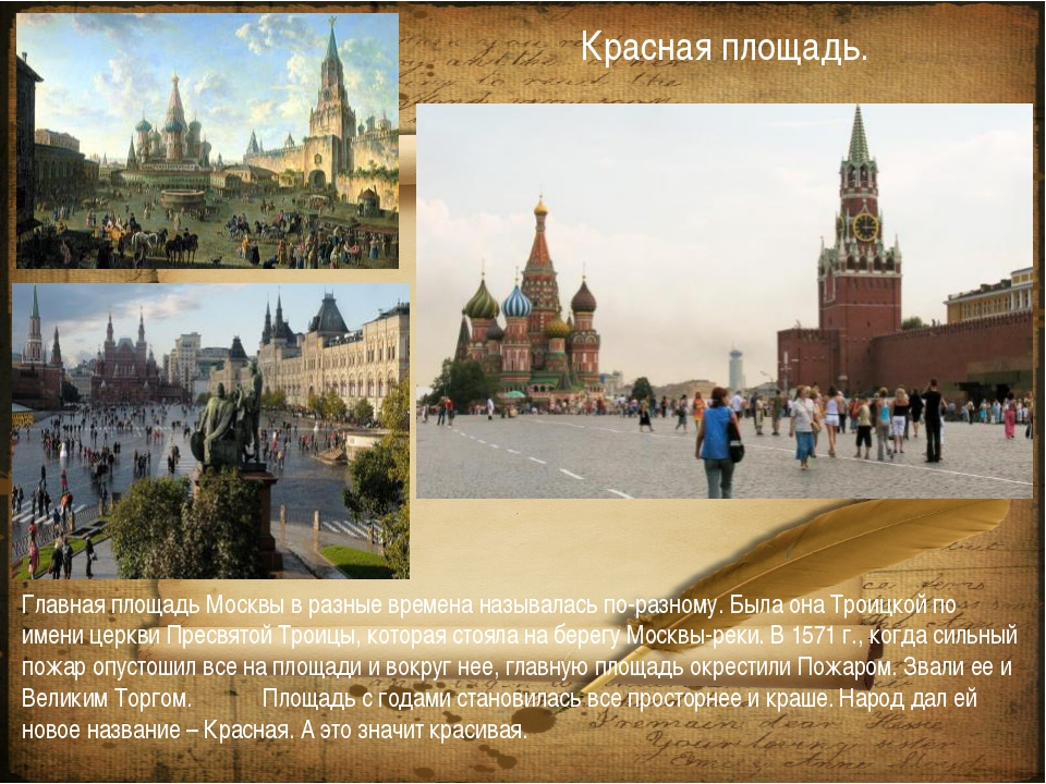 Соборная площадь существовала уже в 1326 году. И ее окружает три величавых со...