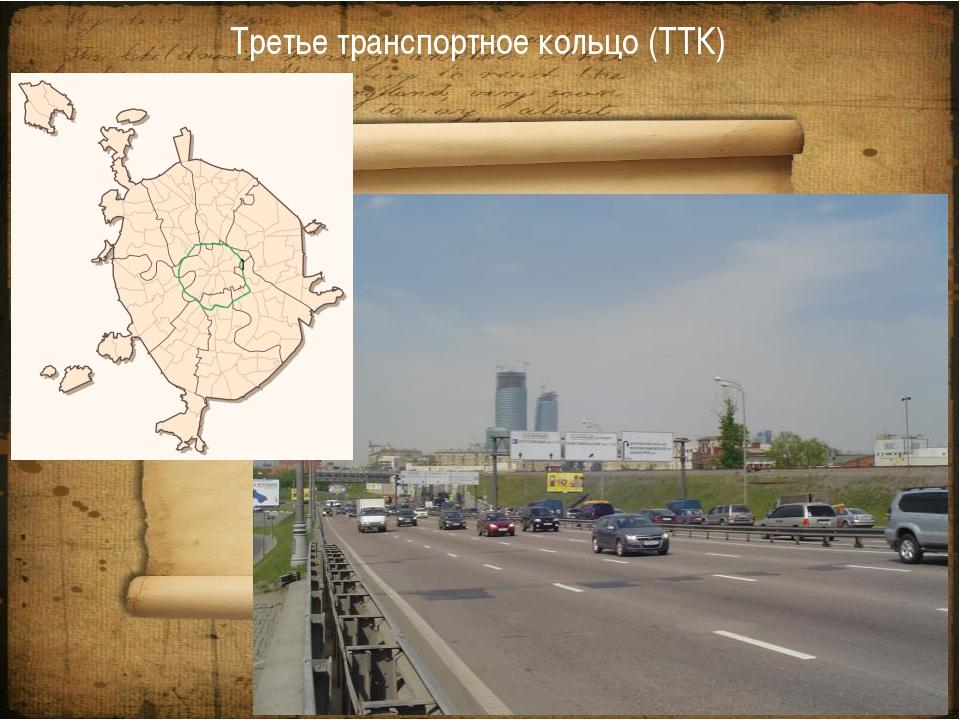 После этого Москву полностью восстановили. Храм Христа Спасителя был воздвигн...