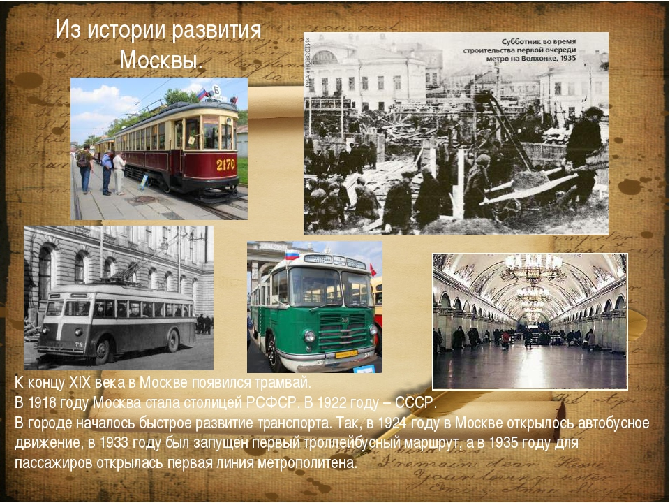 Наиболее известной московской улицей является Тверская. Это одна из важнейших...