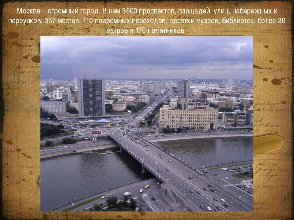 Развитие города. В наше время город переживает капитальное архитектурное прео...