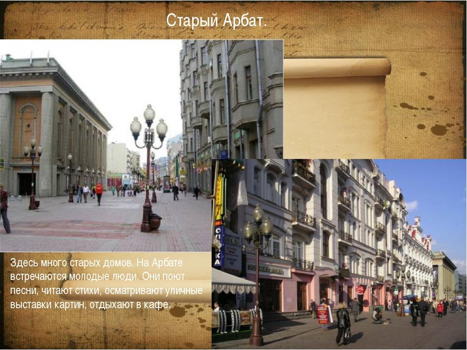 Москва— важный туристический центр, привлекающий гостей сохранившимися памят...