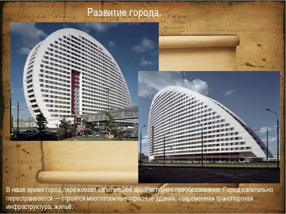 Новодевичий монастырь. Одним из красивейших московских монастырей является Но...