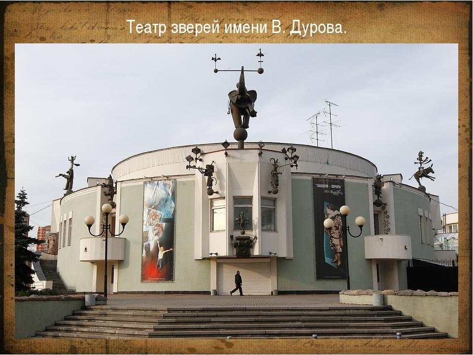 Третьяковская галерея. Третьяковская галерея — один из больших музеев изобраз...