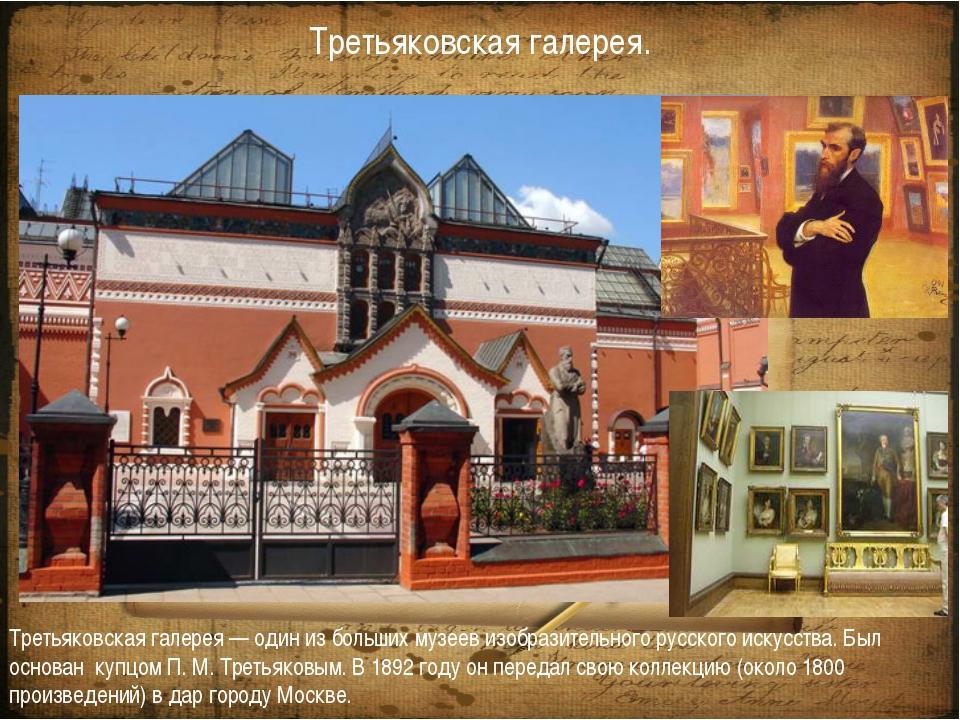 Фонтан «Дружбы народов» на ВВЦ.