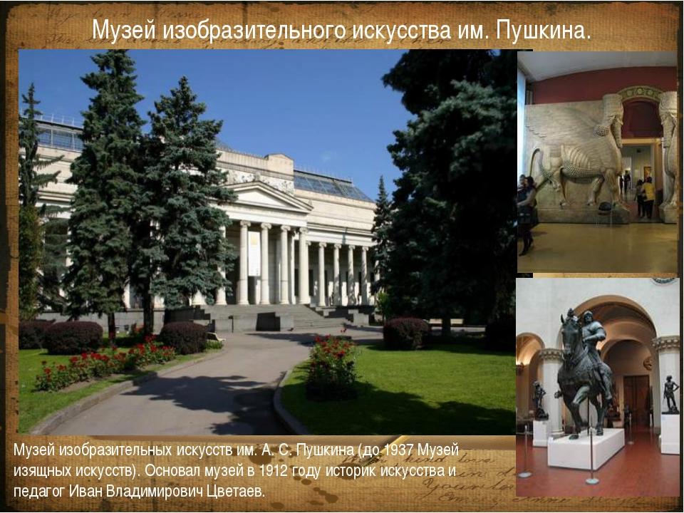 Парк культуры и отдыха имени М. Горького. Парк культуры – одно из главных мес...