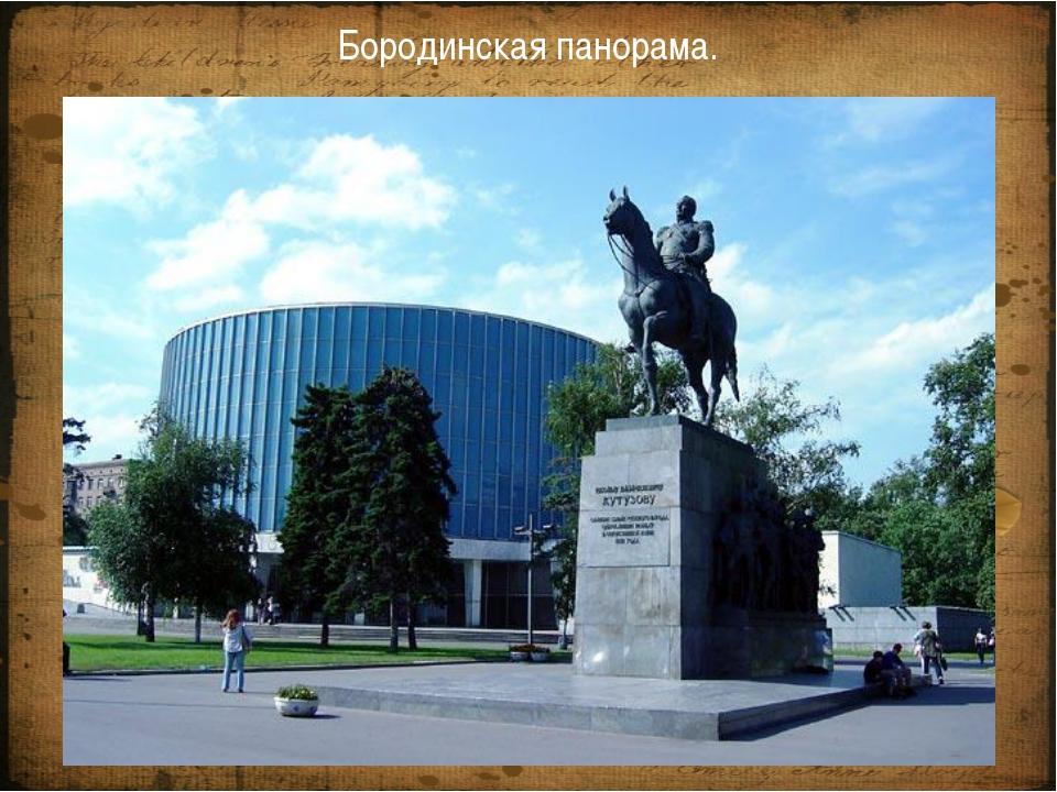 Московский зоопарк. Расположен в самом центре города, старейший и крупнейший...