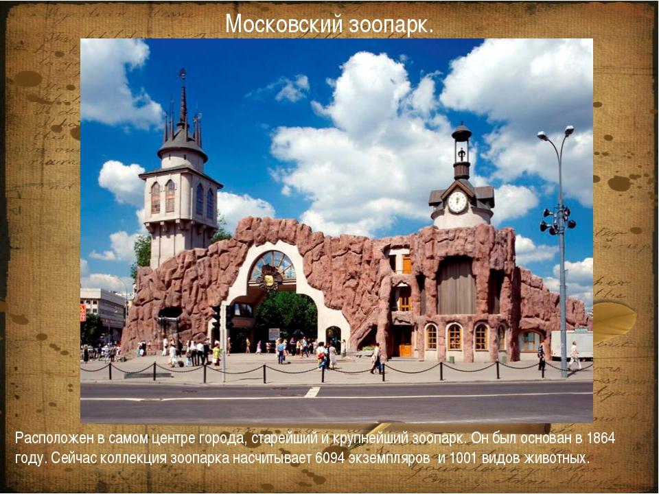Дом Правительства РФ.