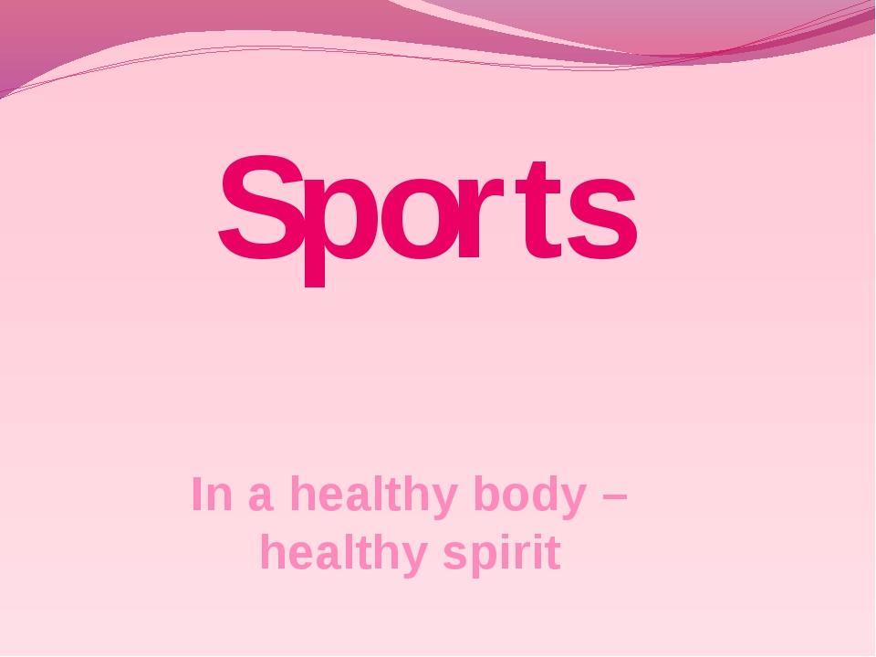 Sports In a healthy body – healthy spirit