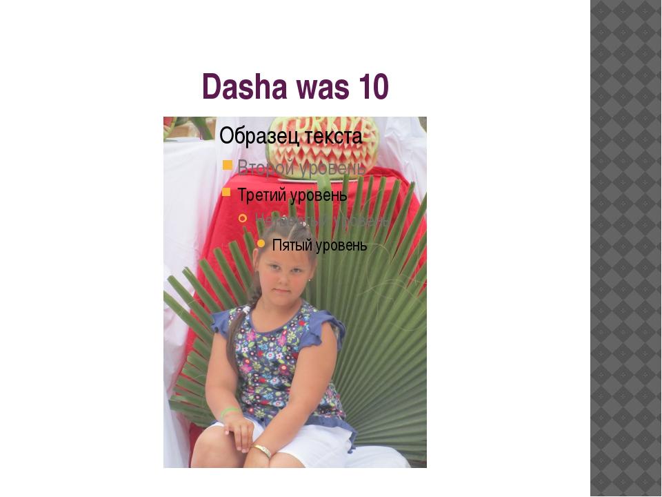 Dasha was 10