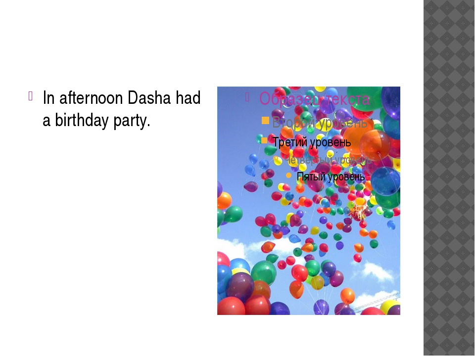 In afternoon Dasha had a birthday party.