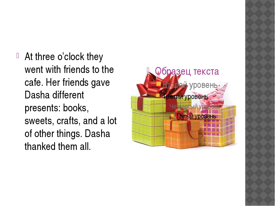 At three o'clock they went with friends to the cafe. Her friends gave Dasha...