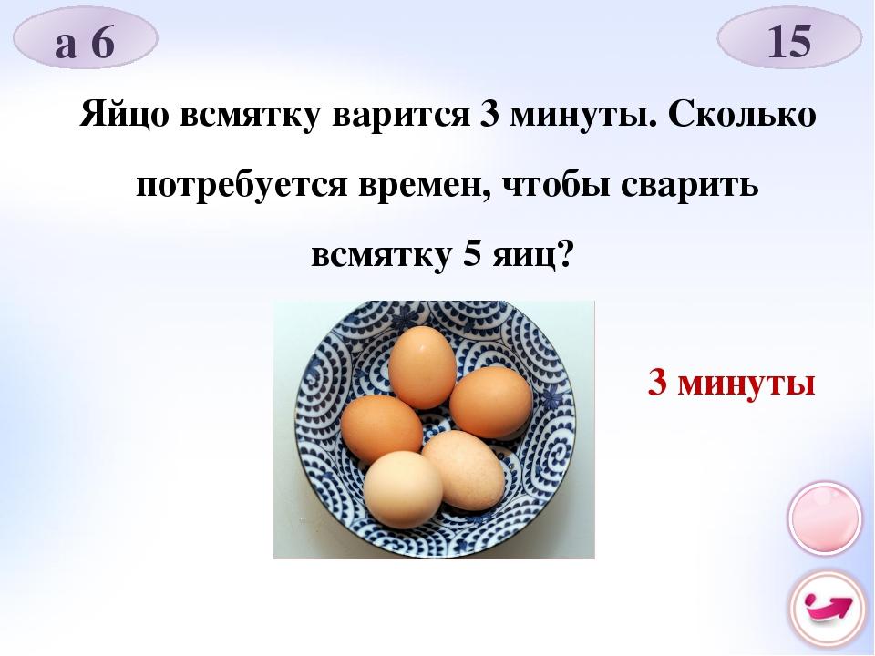 На что похожа половина яблока? На вторую половину б 5 5
