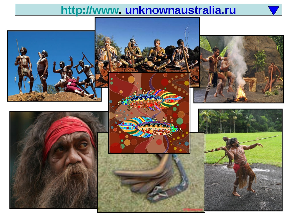 http://www. unknownaustralia.ru