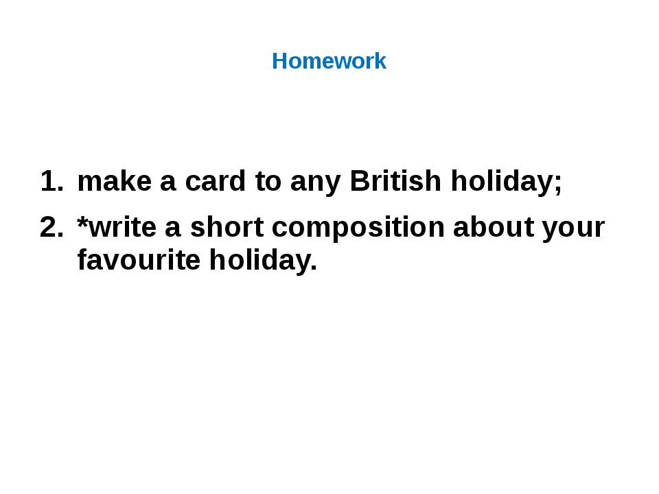 Homework make a card to any British holiday; *write a short composition abou...