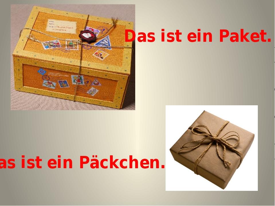 Das ist ein Paket. Das ist ein Päckchen.