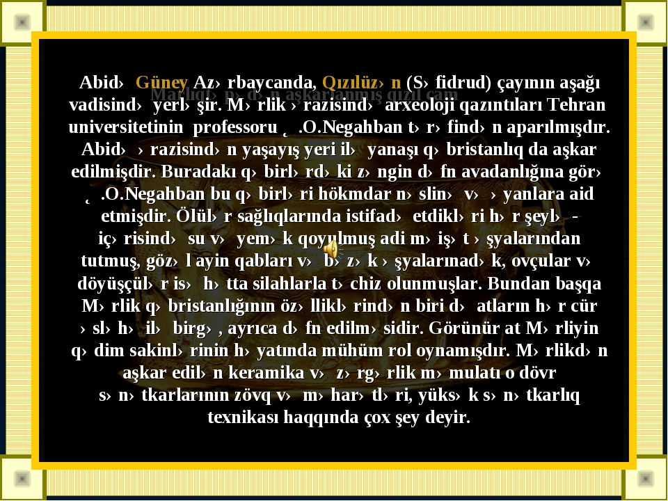 Həsənli 2 qazıntı sahəsindən tapılmış e.ə. IX əsrə aid saxsı qab (Tehran Arxe...