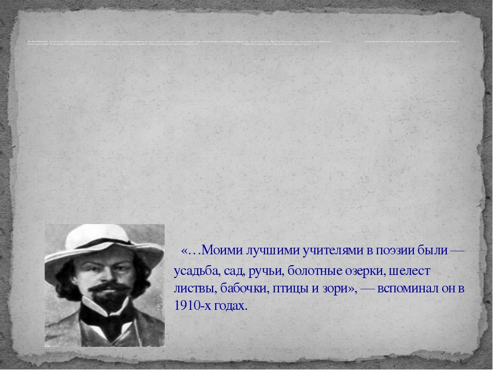 Мать Вера Николаевна, урождённая Лебедева, происходила из генеральской семьи,...