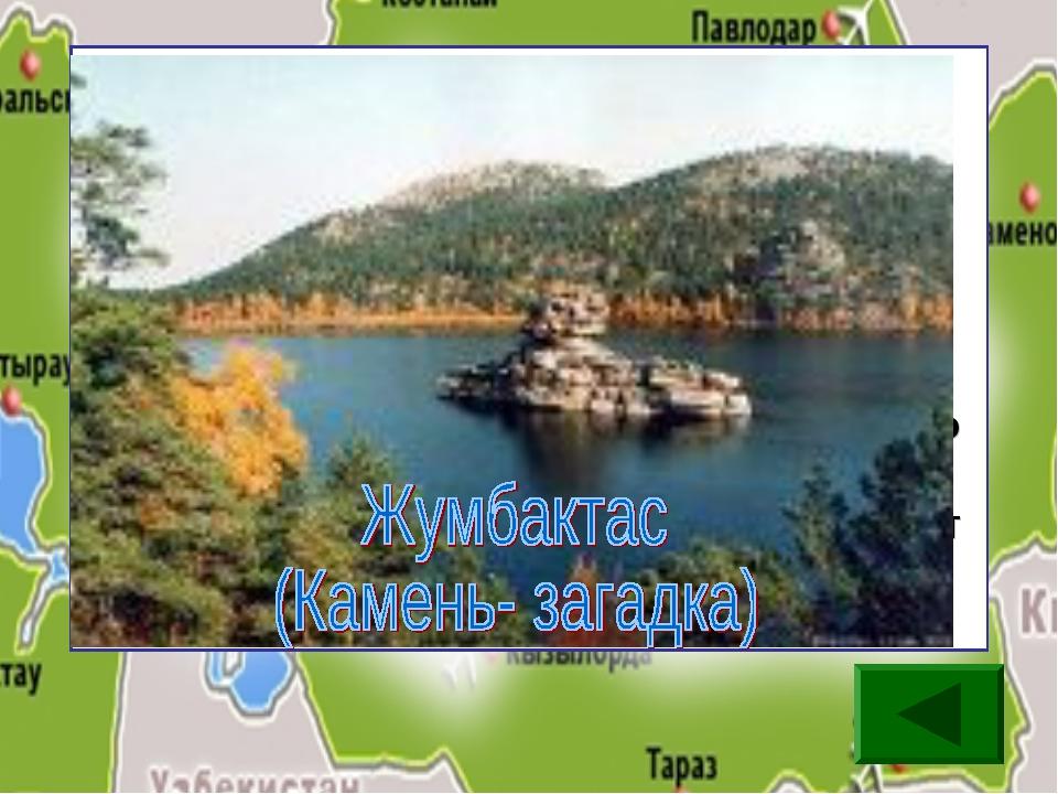 В северной части озера Боровое (Аулиеколь) между отрогами Кокше и Темиртау гл...