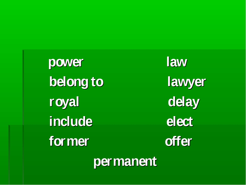 power law belong to lawyer royal delay include elect former offer permanent