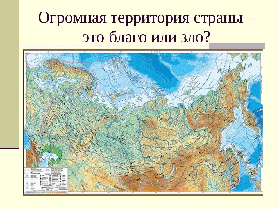 конвертация валюты онлайн по курсу евро на рубли